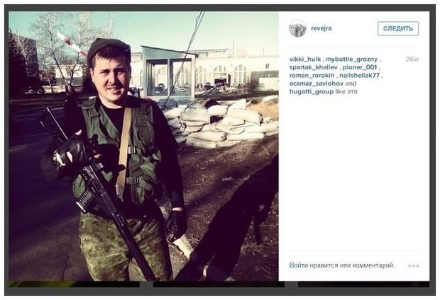 Roman Rever og Donetsk gruveredningsbrigade