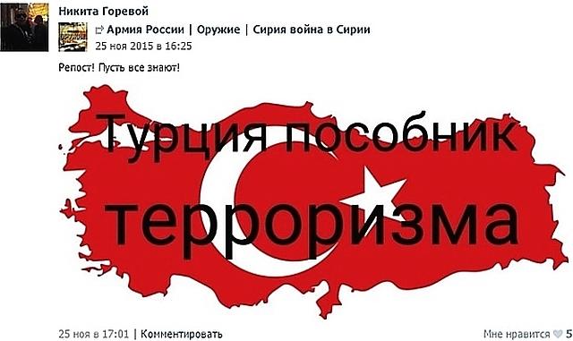 Russisk propaganda