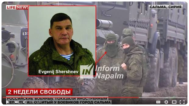 Evgenij Shershnev