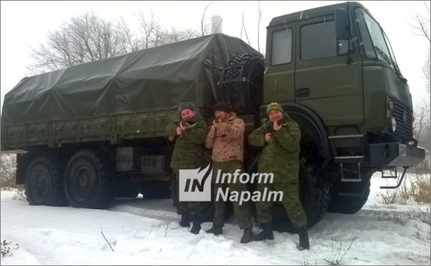 Russisk handel i Donbass: