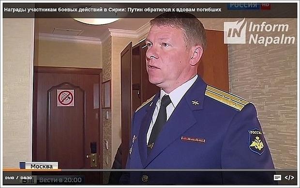 Alexei Tjetjetkin, Kaptein