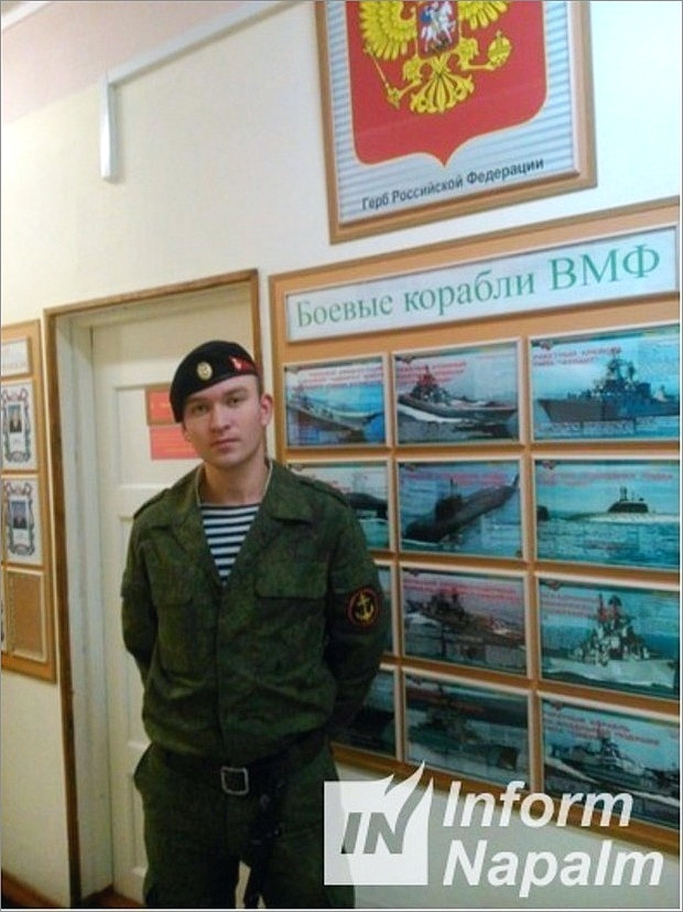 Nikolai Bolsjakov på Norra Ishavsflottan