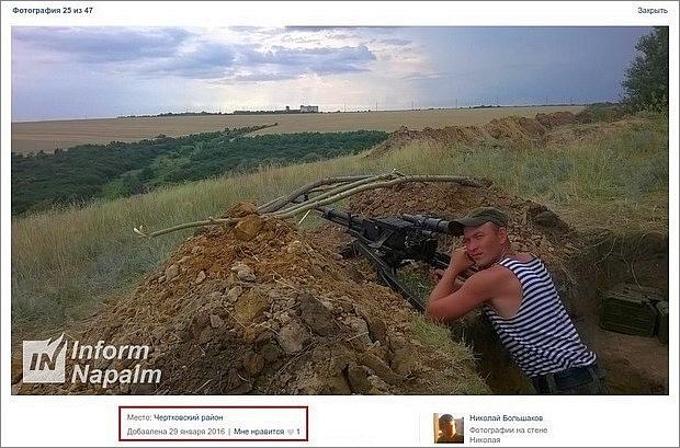 Nikolai Bolsjakov med et båndmadet NSV maskingevær