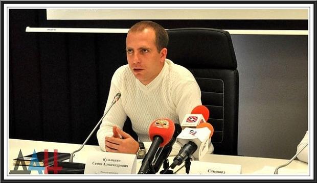 DNR:s kommunikationsminister