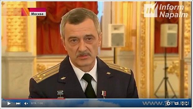 Viktor Mihajlovitj Romanov, Oberst