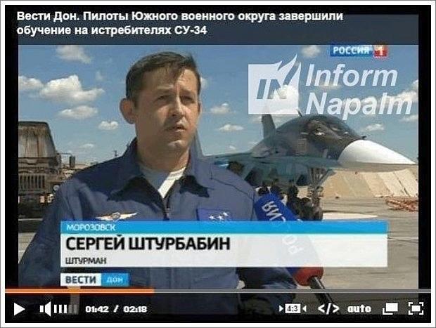 Sergej Shturbabin, klasse 1-pilot på 559 skvadronen