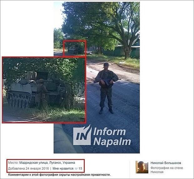 Madrid og Tjernyshevskijgaden i byen Luhansk