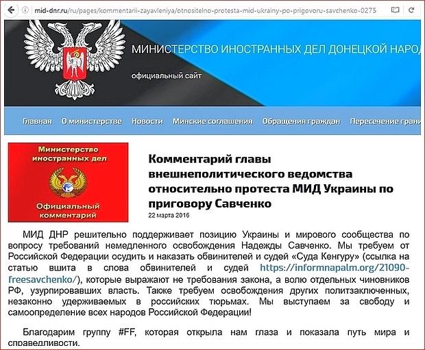 #FF FalconsFlame besøger Udenrigsministeriets websted i DNR
