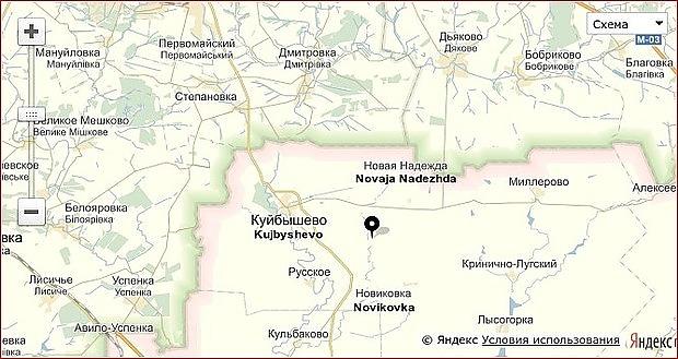 18:e brigadens artilleriattacker mot Ukraina