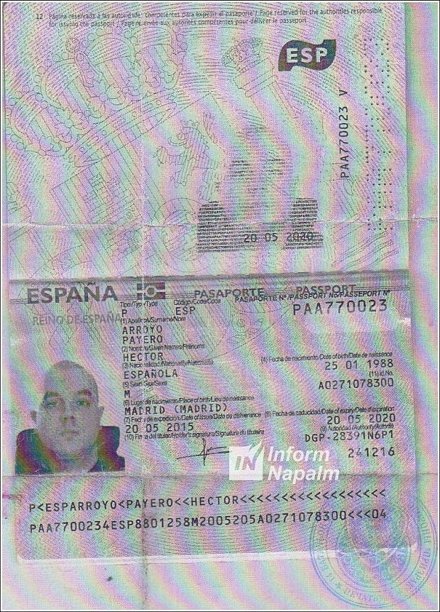 Arroyo Payero Hector, född 1988/01/25