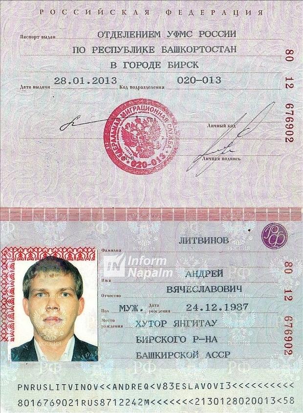 Russisk pas i navnet Andrei Litvinov Vjatjeslavovitj