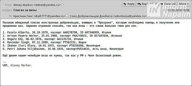 Donbassföreningen för frivilliga