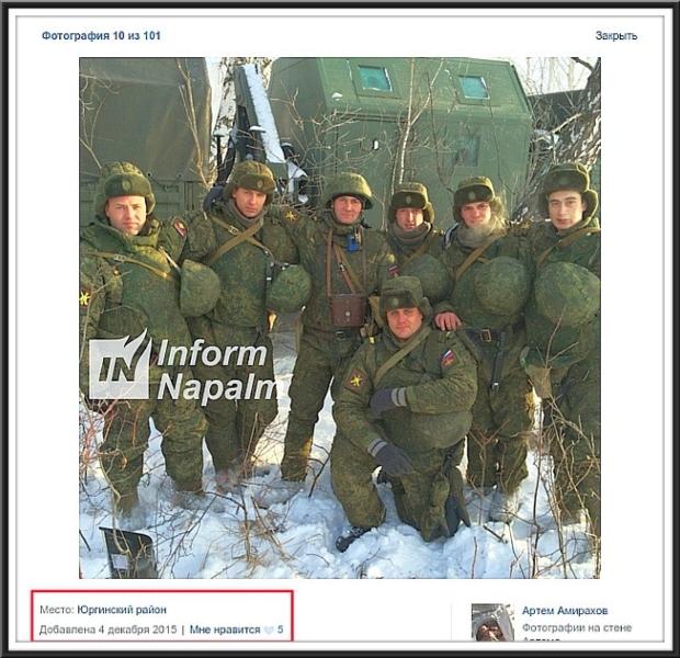 Artëm Amirakhov på flygbasen Jurga