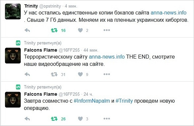 Hackers cracking the Russian propaganda site ANNA News