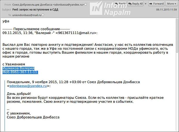 Donbassföreningen Ufa