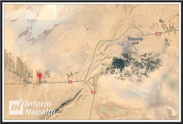 Ryska arméns 120 artilleribrigad nära Palmyra