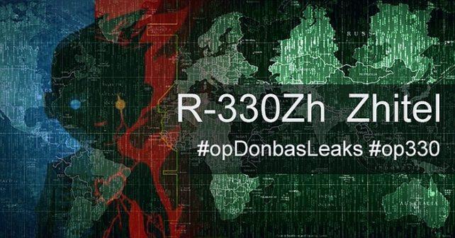 Ryssland använde R-330ZH i slaget vid Debaltseve