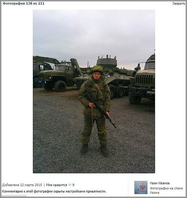 Ivan Jurievitj Ivanov, född 1995-04-30