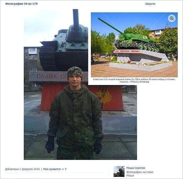 Mikhail Mikhailovich Sokolov, född 1988/11/29