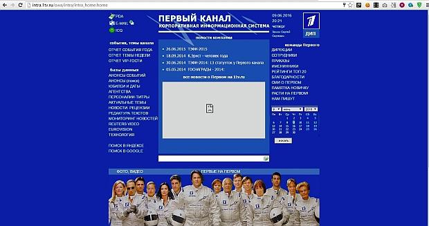 Ukrainska datahackare angriper ryska TV 1