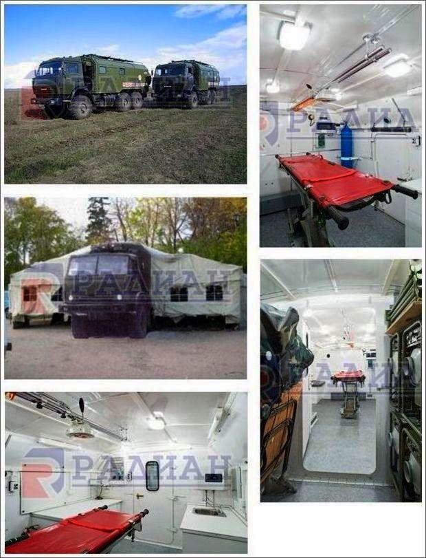 Ryskt mobilfältsjukhus AP-2