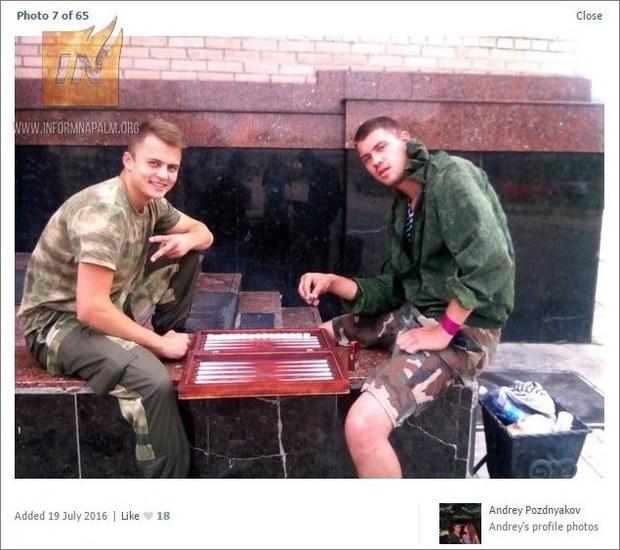 Bilder tagna av ryska separatister