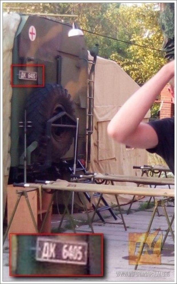 De russiske besættelsestroppernes Donetskkår