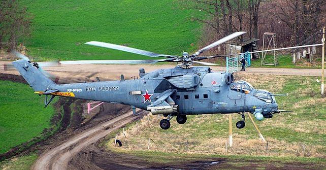 Den nedskjutna Mi-35M i Syrien