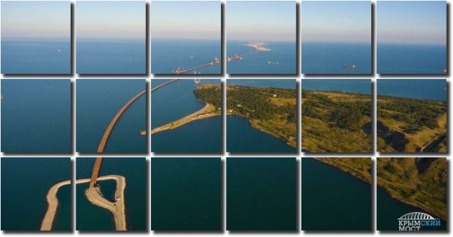Bron över Kertjsundet