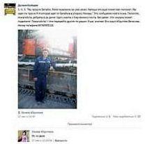 Bron över Kertjsundet: Kreml vilseleder ryssarna