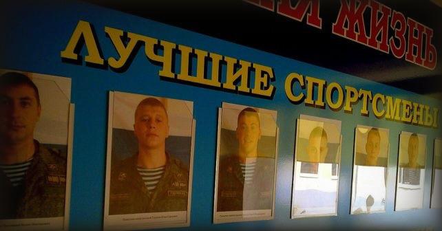 GRU och dess specialsoldater i Horlivka