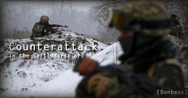Ukrainas väpnade styrkor