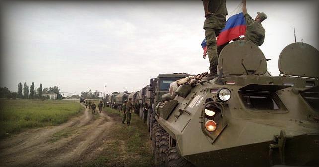 Rostov län är den plats där ryska bataljonsstridsgrupper är i aktiv tjänst