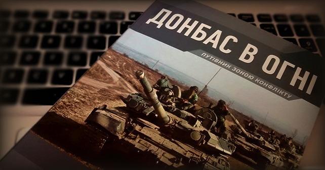 Donbass i lågor