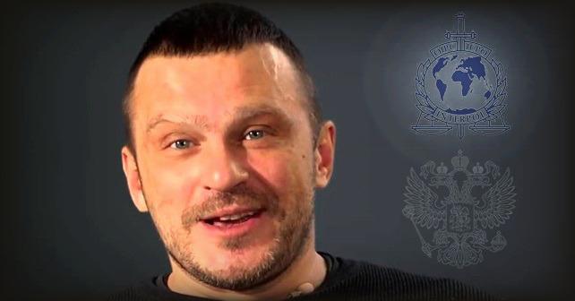 På begäran av Interpol planerar Ryssland att lämna ut en DNR-militant från Krim