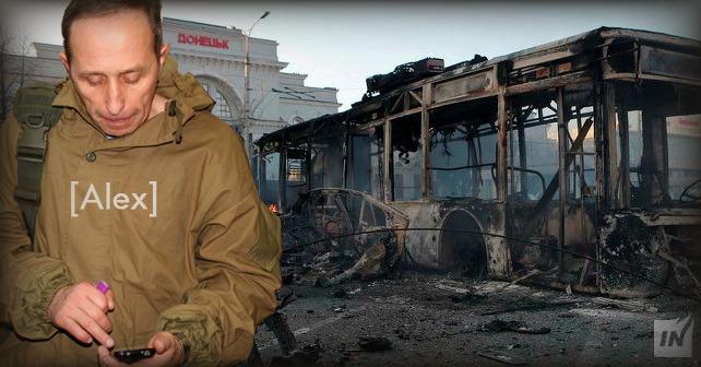 DNR-terroristernas koordinator från GRU identifierad