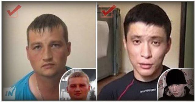 Den andra arresterade FSB-gränsvakten har identifierats