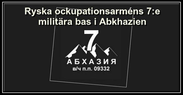 Ryska ockupationsarméns 7:e militära bas