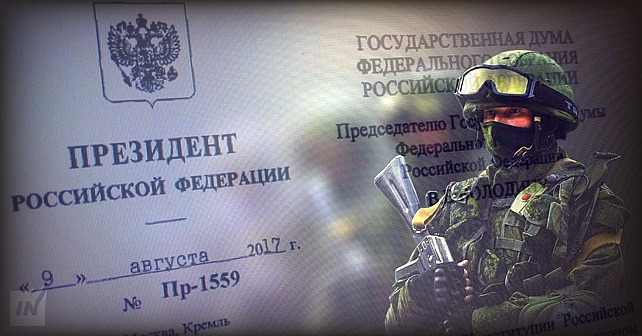 Ryssland försöker ta över Vitrysslands luftrum före Zapad-2017