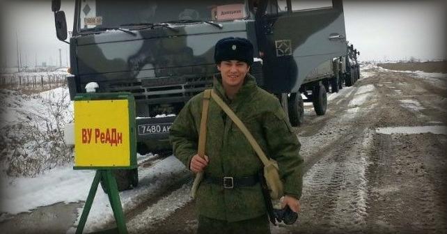 Den 18:e Mek infanteribrigaden från Tjetjenien i Donbass