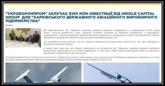 Oriole Capital Group, en märklig partner till Ukrainas militärindustriella komplex