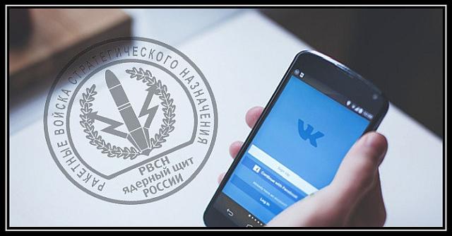 Enligt Rysslands försvar rekryteras 34% till missilstyrkorna via sociala nätverk