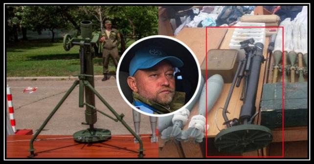 Under 9 majparaden 2018 i Donetsk visades Rubans granatkastare