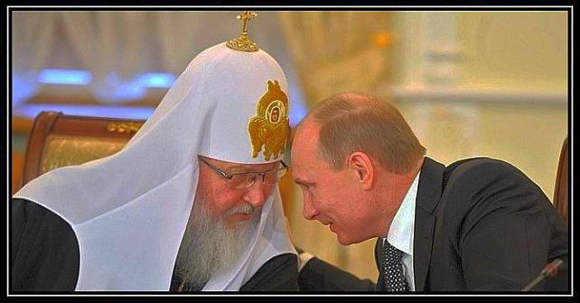 Oenighetens Tomos och Ukrainas statssäkerhet