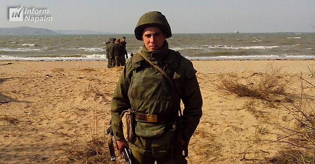 Rus 108. Hava İndirme Alayı'ndan Paraşütçü