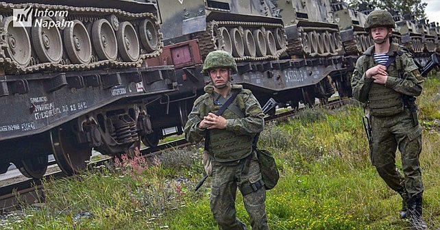 Rusya'nın 76. Hava İndirme Bölümü