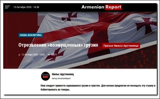 Ermenistan'dan tahrif edilmiş bilgiler ve manipülasyonlar