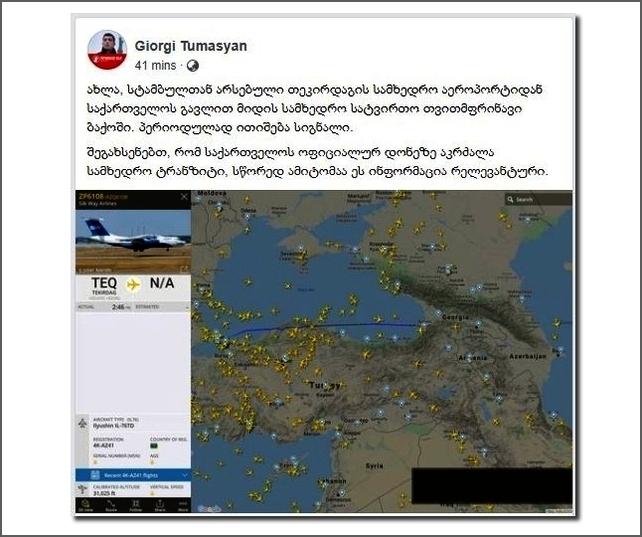 Flightradar24 haritasının yayınlanması