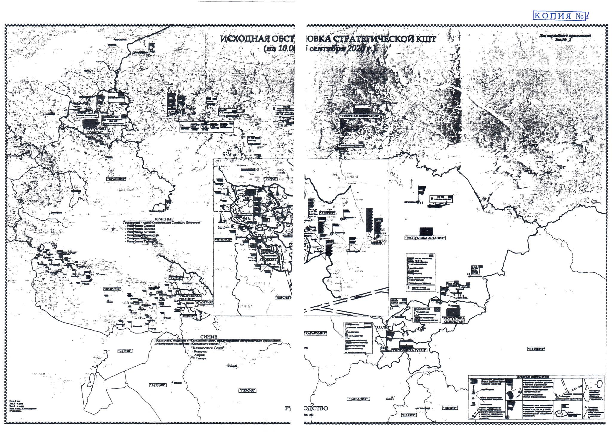 CSTOs strategiske ledelse og personaletræning i det sydlige Kaukasus