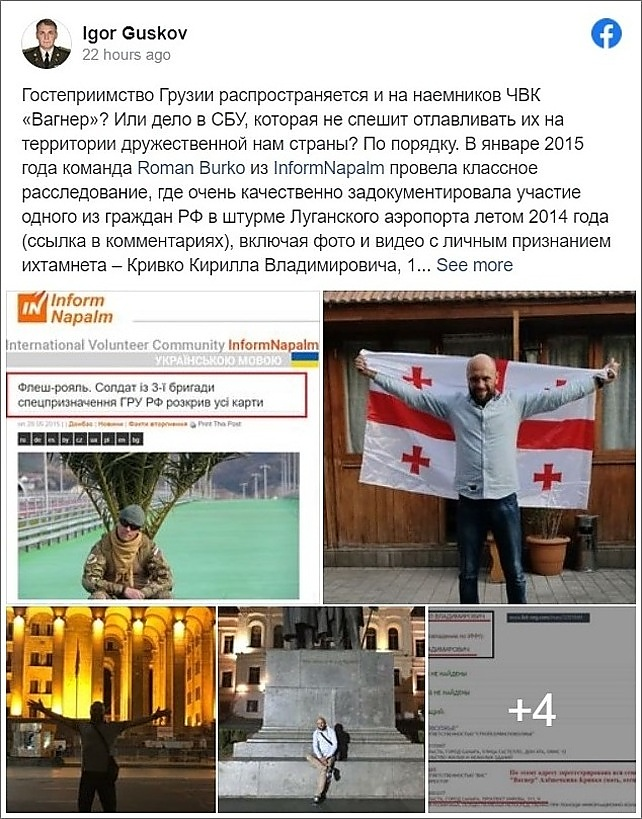 GRU subayı Kirill Vladimiroviç Krivko